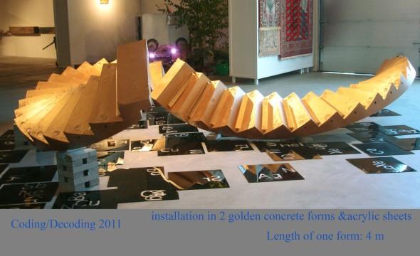 2011.Code&Decode / Installation, Mäntän kuvataideviikot