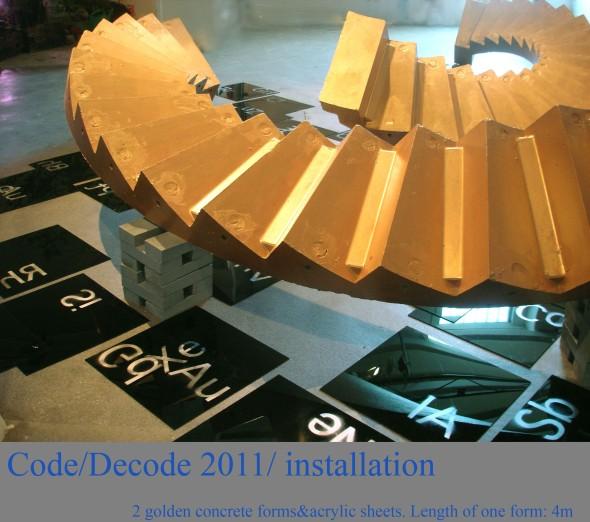 28a.Code-Decode