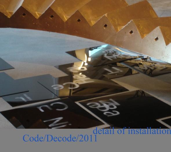 31.Code:Decode