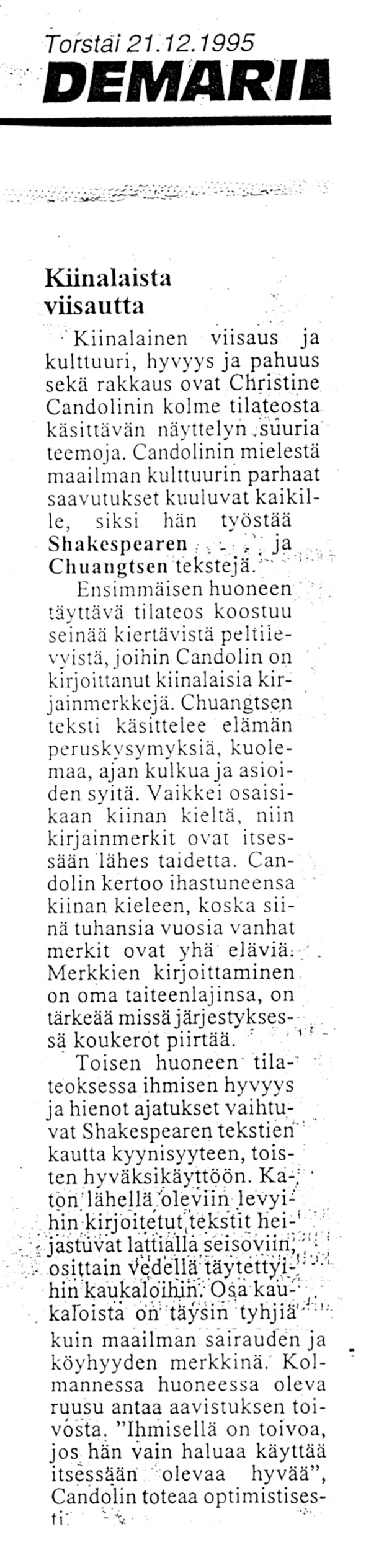 1995 Demari